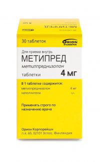 Метипред 4мг таб. №30 (ORION PHARMA)