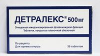 Детралекс 500мг таб.п/об.пл. №30 (SERVIER LES LABORATOIRES INDUSTRIE/ СЕРДИКС ООО)