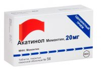 Акатинол мемантин 20мг таб. №56 (MERZ PHARMA GMBH & CO.)
