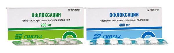 Свечи с офлоксацином от простатита германия простатит клиники
