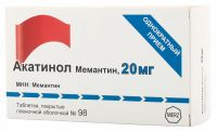 Акатинол мемантин 20мг таб. №98 (MERZ PHARMA GMBH & CO.)
