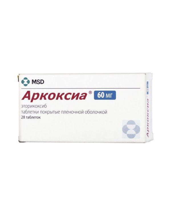 Msd фармацевтическая компания официальный сайт аркоксиа создание сайтов minecraft