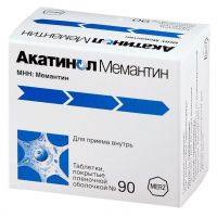 Акатинол мемантин 10мг таб. №90 (MERZ PHARMA GMBH & CO.)