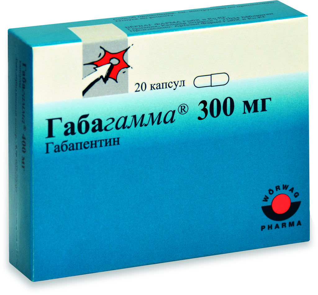 Габагамма 300мг капс. №20 (DRAGENOPHARM APOTHEKER PUSCHL GMBH/MEDIS INTERNATIONAL A.S.)