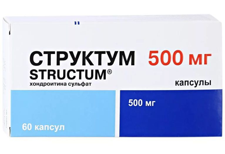 Структум 500мг капс. №60 (PIERRE FABRE MEDICAMENT PRODUCTION)