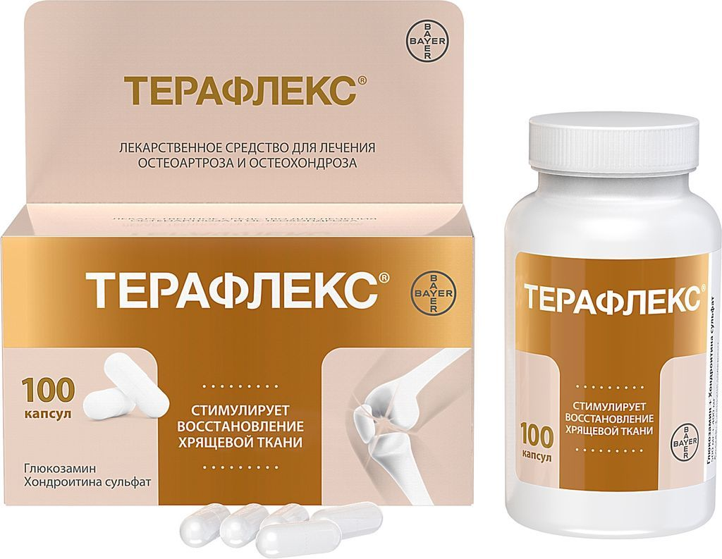 Терафлекс капс. №100 (CONTRACT PHARMACAL CORPORATION)