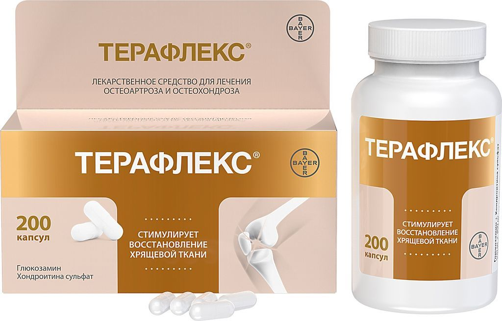 Терафлекс капс. №200 (CONTRACT PHARMACAL CORPORATION)