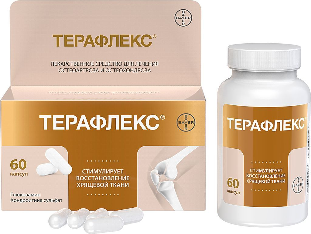 Терафлекс капс. №60 (CONTRACT PHARMACAL CORPORATION)