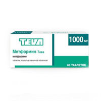 Метформин-тева 1000мг таб.п/об.пл. №60 (TEVA PHARMACEUTICAL INDUSTRIES LTD./ ТЕВА ООО)