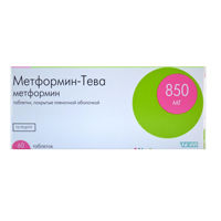 Метформин-тева 850мг таб.п/об.пл. №60 (TEVA PHARMACEUTICAL INDUSTRIES LTD./ ТЕВА ООО)