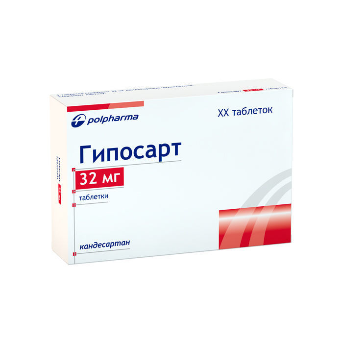 Гипосарт 32мг таб. №28 (POLPHARMA PHARMACEUTICAL WORKS S.A.)