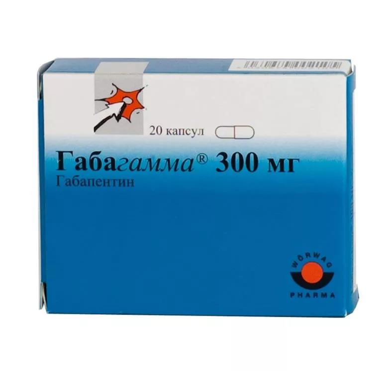 Габагамма 300мг капс. №20 (ARTESAN PHARMA GMBH & CO. KG)