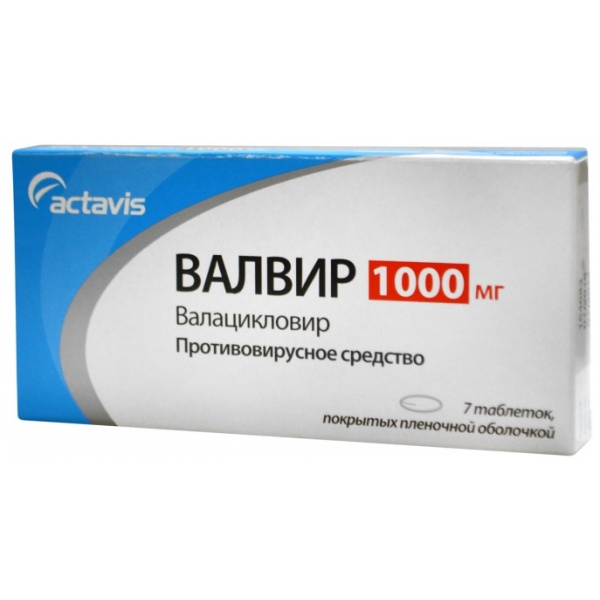 Валвир 1000мг таб.п/об.пл. №7 (ACTAVIS GROUP PTC EHF.)