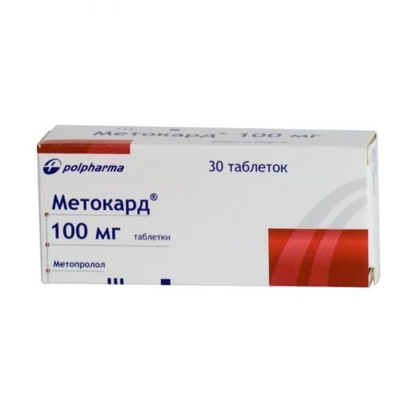 Метокард 100мг таб. №30 (POLPHARMA PHARMACEUTICAL WORKS S.A.)