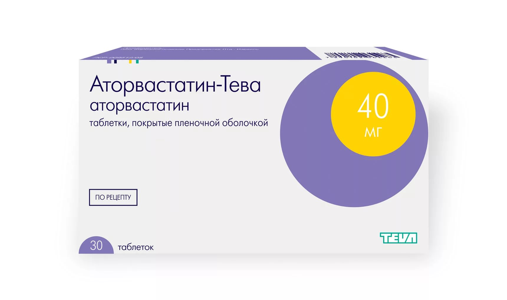 Аторвастатин-тева 40мг таб.п/об.пл. №30 (TEVA PHARMACEUTICAL INDUSTRIES LTD.)