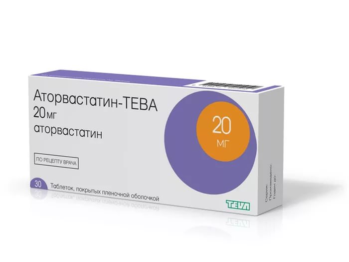 Аторвастатин-тева 20мг таб.п/об.пл. №30 (TEVA PHARMACEUTICAL INDUSTRIES LTD.)
