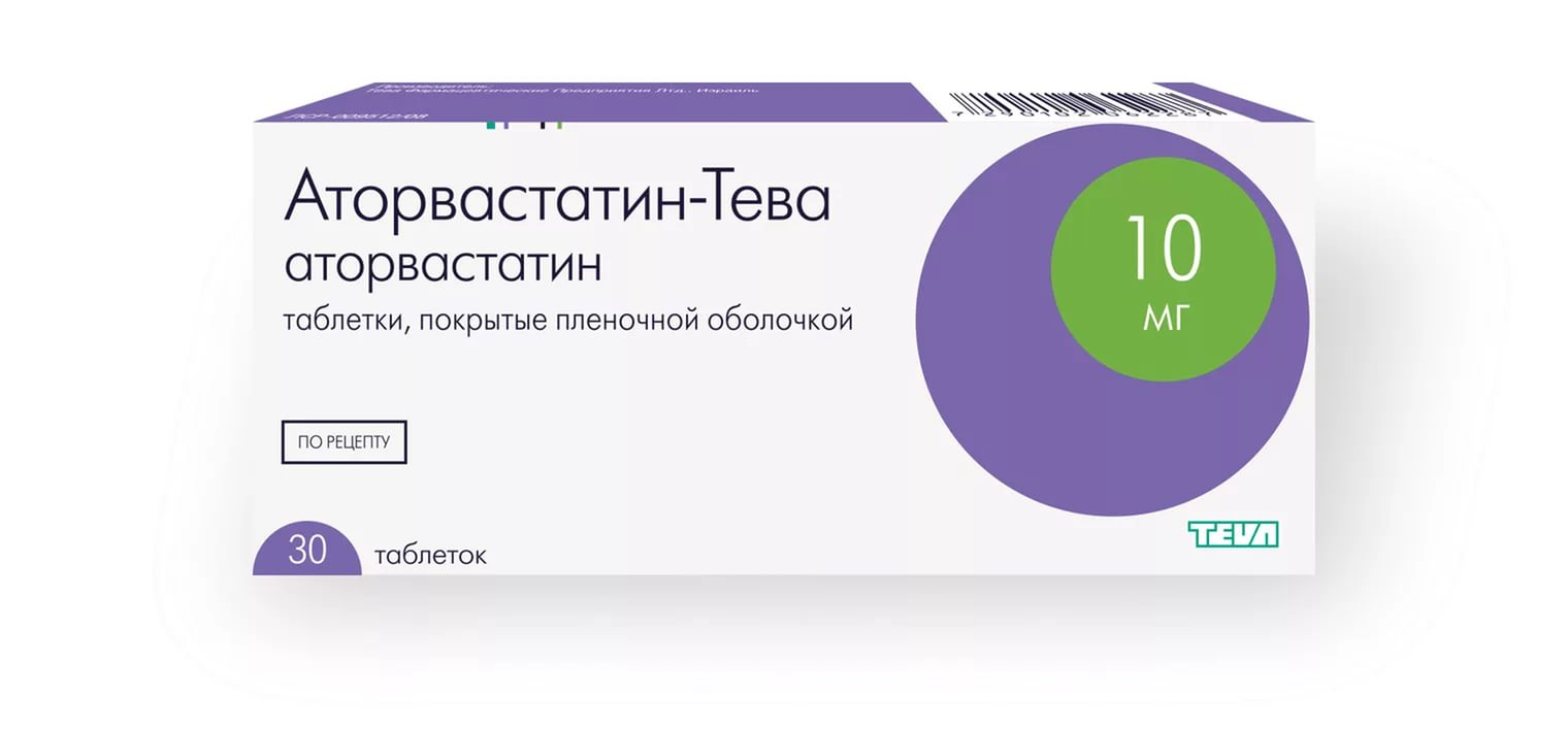 Аторвастатин-тева 10мг таб.п/об.пл. №30 (TEVA PHARMACEUTICAL INDUSTRIES LTD.)